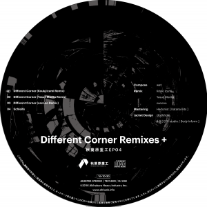 AHIEP04 - Different Corner Remixes +